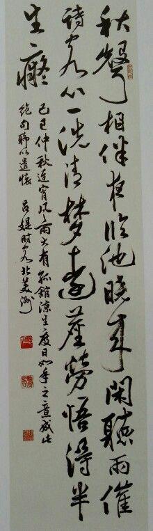 By Lui Tai 吕媞