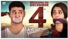 """Kona Venkat's latest production venture """"Shankarabaranam"""" got pushed from November 20th to December 4th release.    After going through Censor examination today, he film was awarded U/A certificate with a total runtime of"""