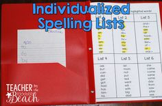 Teacher by the Beach: Individualized Spelling Lists