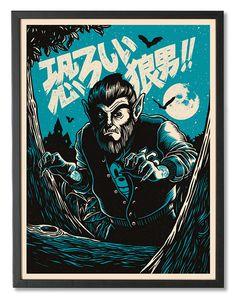 恐ろしい狼男 (the terrifying wolf man) on Behance