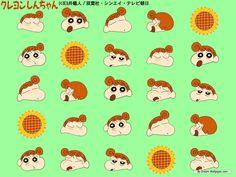 Free Cartoon wallpaper - Crayon Shin-chan wallpaper - 1024x768 wallpaper - Index 44
