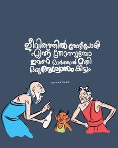 Balarama nostuzz Mass Quotes, Thug Quotes, Life Quotes, Funny Quotes, Malayalam Quotes, Malayalam Comedy, Funny Minion Memes, Whatsapp Status Quotes, Funny Troll