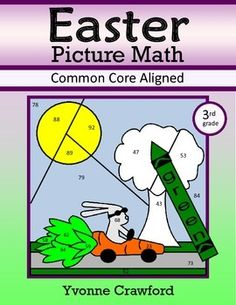 Easter Common Core Picture Math - 3rd grade - $