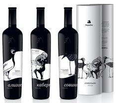 #Wine Bottle Labels