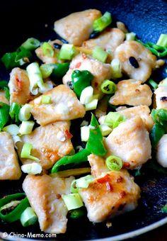 Chinese Pan Fried Fish. #recipe www.china-memo.com