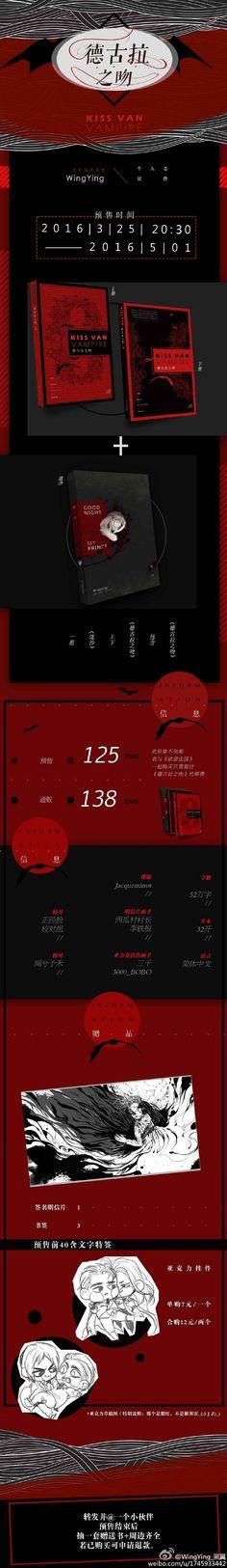 《德古拉之吻》by WingYing 时... Pandora, Van, Movie Posters, Movies, Film Poster, Films, Movie, Film, Vans