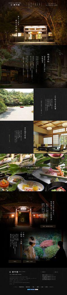 Japanese landing page design Food Web Design, Best Web Design, Page Design, Website Layout, Web Layout, Layout Design, Well Designed Websites, Web Japan, Restaurant Website Design