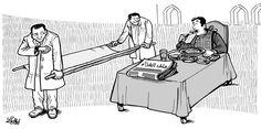 كاريكاتير جريدة النهار (لبنان)  يوم الأربعاء 12 نوفمبر 2014  ComicArabia.com (Beta)  #كاريكاتير
