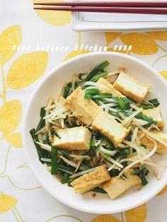 安くて低糖質な食材♡1週間分の「厚揚げ」おかずレシピ - LOCARI(ロカリ) Feta, Dairy, Cheese, Healthy, Recipes, Recipies, Health, Food Recipes, Recipe