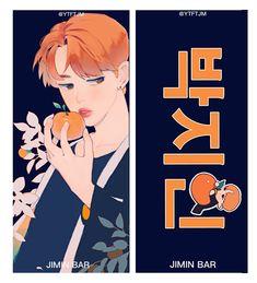 Jimin Fanart, Kpop Fanart, Vmin, Bts Taehyung, Bts Jimin, Art Memes, Black Pencil, Boy Scouts, Art Photography