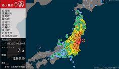 As sirenes de alarme estão a tocar em Fukushima. A televisão já mostra a entrada do porto da cidade com o primeiro sinal de uma onde de Tsunami