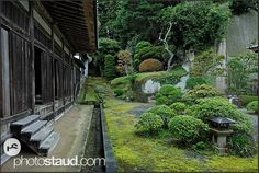Google Image Result for http://www.photostaud.com/img/fotogalerie/matsushima-destination/japan-matsushima-013.3.jpg
