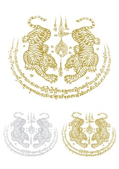 YANT SUER KOO.- Temporary yant tattoo with twin tigers representing great power. It is believed to avoid any upcoming danger and overcome enemies.