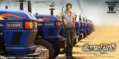 Bengal Tiger Movie Latest Release Date Posters