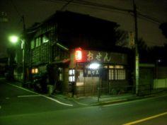 浅草の銘店「松風」が今日で閉店。良い酒場がまた減った。 : 東京自由人日記
