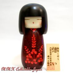 Lovely Japanese creative kokeshi doll by Masae Fujikawa - OMOI (ASPIRATION) - MMH Collectibles Japan