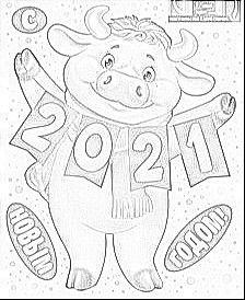 Фотографии на стене сообщества New Year's Crafts, Bird Crafts, Diy Crafts Hacks, Diy And Crafts, Crafts For Kids, Christmas Paper, Christmas Colors, Christmas Crafts, New Year Coloring Pages