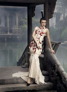 Chinese Bridal Couture
