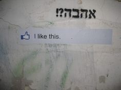 love - i like this facebook status