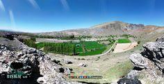 Panoramalar, Başağaç basagacweb.blogspot.com.tr