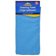 Microfiber Cleaning Towels, 2-ct. Pack