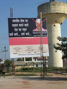 गुजरात के लोगों ने कुछ इस तरह किया केजरीवाल का स्वागत   #dhongiaap #aap #aamaadmiparty #delhi #arvindkejriwal