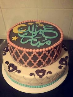 Eid Mubarak cake – Welcome to Ramadan 2019 Ramadan Desserts, Ramadan Decorations, Fest Des Fastenbrechens, Islamic Celebrations, Ramadan Wishes, Sheep Cake, Eid Party, Eid Greetings, Cake Templates