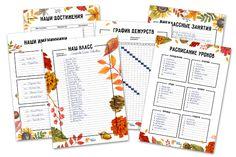 Набор «Классный уголок» состоит из 7 листов, на которых можно составить список учеников класса, записать именинников осени, сформировать распис...