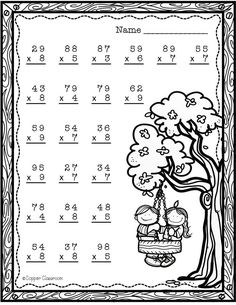 Spring Double Digit Multiplication With Regrouping, Two Digit Multiplication 2nd Grade Math Worksheets, School Worksheets, 3rd Grade Math, Math Resources, Math Activities, Two Digit Multiplication, Math Sheets, Math For Kids, Elementary Math