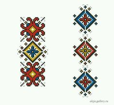 This Pin was discovered by bir Cross Stitch Beginner, Small Cross Stitch, Cross Stitch Designs, Cross Stitch Patterns, Cross Stitching, Cross Stitch Embroidery, Tapestry Crochet Patterns, Beaded Cross, Crochet Tablecloth