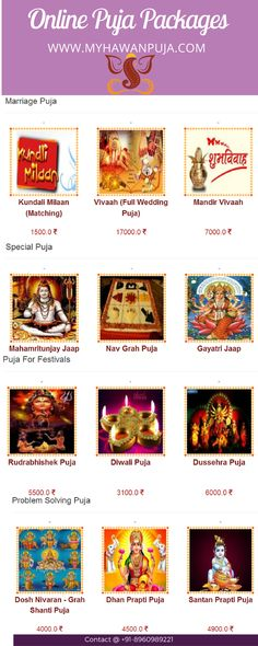 Affordable online puja packages   Myhawanpuja #Myhawanpuja #Onlinepuja #PujaPackages