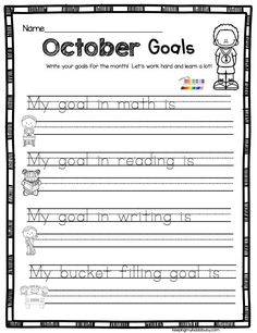 FUN HALLOWEEN ACTIVITIES for kindergarten - worksheets - October activities – Halloween worksheets no prep centers for kindergarten math centers reading centers literacy centers – phonics – sight words – printable activities for back to school – pumpkin counting – apple alphabet – cut and paste worksheets October printables #kindergartenwriting #kindergartenliteracy Kindergarten Freebies, Kindergarten First Day, Teaching Kindergarten, Teaching Ideas, Teacher Resources, Kindergarten Centers, Reading Resources, Primary Resources, Cardinality Kindergarten