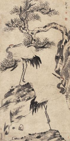 zoran rosko vacuum player: Richard Weihe - a novella in 51 short chapters, describing the life of famous 17th-century Chinese painter Bada Shanren, partly through his paintings themselves, which are reproduced in the book