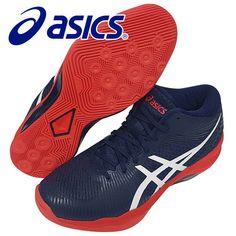 ca3862fe66398 ASICS VOLLEY ELITE FF MT Men s Volleyball Shoes Navy Badminton NWT  B700N-400  ASICS  VolleyballShoes