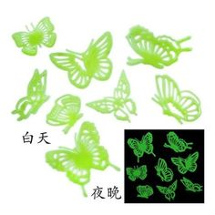47 best amazon coupon codes free stuff discounts images on here are packs of glow in the dark wall stickers for about 1 each with free fandeluxe Images