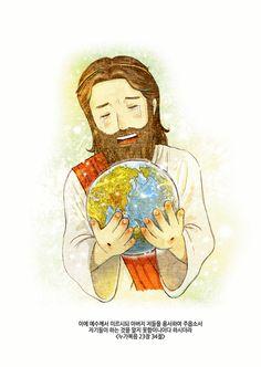 He's got the whole world in His Hands! Jesus Is Risen, Jesus Loves, Jesus Christ, Jesus Cartoon, Jesus Artwork, Jesus Photo, Cute Christmas Wallpaper, Bible Images, Jesus Painting