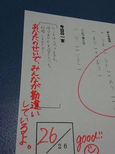 Japanese School Life, T 26, Aesthetic Grunge, Album, Photo Art, Cool Photos, Haikyuu, Funny Pictures, Graphic Design