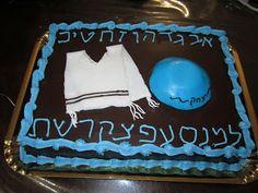 Chani's Delectables - Upsherin cake