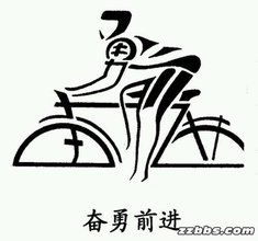 Too absolute! Chinese characters can actually be written like this