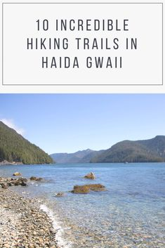 Exploring the trails on Haida Gwaii British Columbia, Columbia Travel, Vancouver Island, Places To Travel, Places To Go, Haida Gwaii, Canadian Travel, Family Adventure, Travel Guides