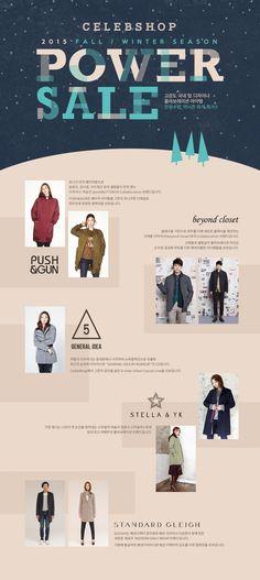 WIZWID:위즈위드 - 글로벌 쇼핑 네트워크 - 한색을썼음에도 불구학ㅗ 겨울에 주로 사용하는 따뜻한느낌의 패턴을써서 겨울느낌이나도록함