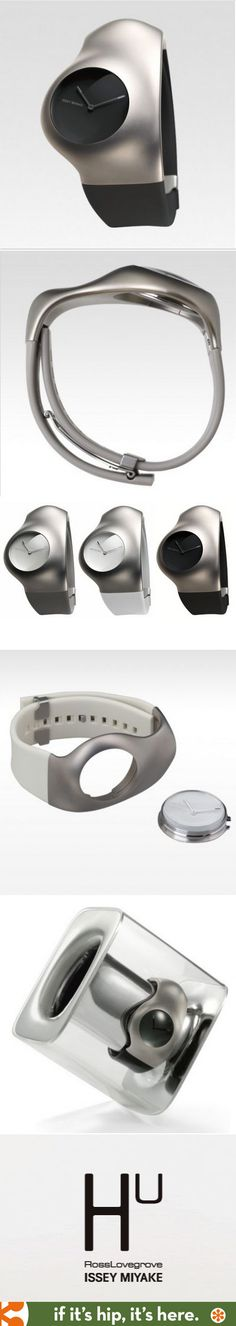 Not only is the HU watch by Ross Lovegrove for Issey Miyake beautifully designed, but the packaging is fabulous, too.