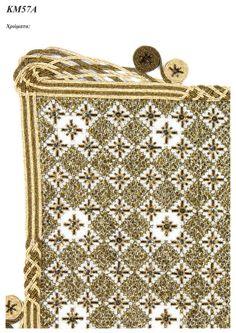 Gallery.ru / Фото #7 - metrhta - ergoxeiro Cross Stitch Embroidery, Decorative Boxes, Monogram, Michael Kors, Fanfiction, Pattern, Design, Places, Embroidery