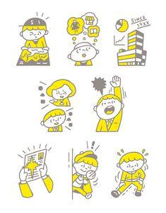 久野貴詩 / Takashi KUNO Japan Illustration, Simple Illustration, Graphic Illustration, Line Art Design, Mini Drawings, Cartoon Drawings, Baby Cartoon Characters, School Murals, Isometric Art