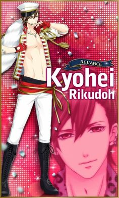 He looks a bit like Little Yamada in the close up! Someday I will explore Kyohei past the 1st MS. But, not yet. Scandal In The Spotlight