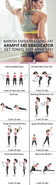 #womensworkout #workout #femalefitness Repin and share if this workout banished your embarrassing underarm fat! Click the pin for the full workout.