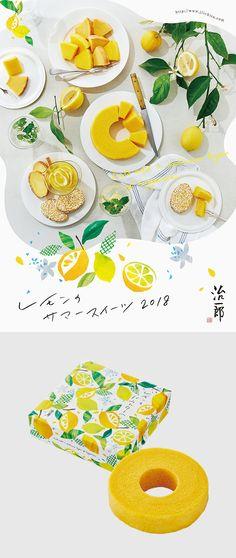 Food Graphic Design, Design Food, Menu Design, Graphic Design Posters, Graphic Design Typography, Layout Design, Design Design, Fruit Packaging, Packaging Design