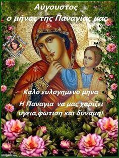 Mina, First Love, Prayers, Christmas Ornaments, Holiday Decor, Artwork, Work Of Art, First Crush, Auguste Rodin Artwork
