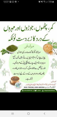 Good Health Tips, Natural Health Tips, Health And Beauty Tips, Health Advice, Healthy Tips, Healthy Detox, Home Health Remedies, Natural Health Remedies, Herbal Remedies