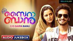 Listen to C/O Saira Banu audio songs jukebox. C/O Saira Banu, Malayalam film is directed by Antony Sony Sebastian, and produced by Eros International and scripted by Shaan & Music composed by Mejjo Josseph. Malayalam Cinema, Audio Songs, Jukebox, Dj, Album, Film, News, Movies, Sony
